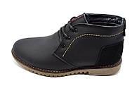 Ботинки кожаные демисезонные на байке Multi-Shoes Webster Black