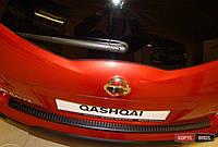 Накладка на задний бампер Nissan Qashqai +2 J10 Mk1 полиуретановая
