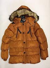 Зимняя куртка для мальчиков 8-14 лет