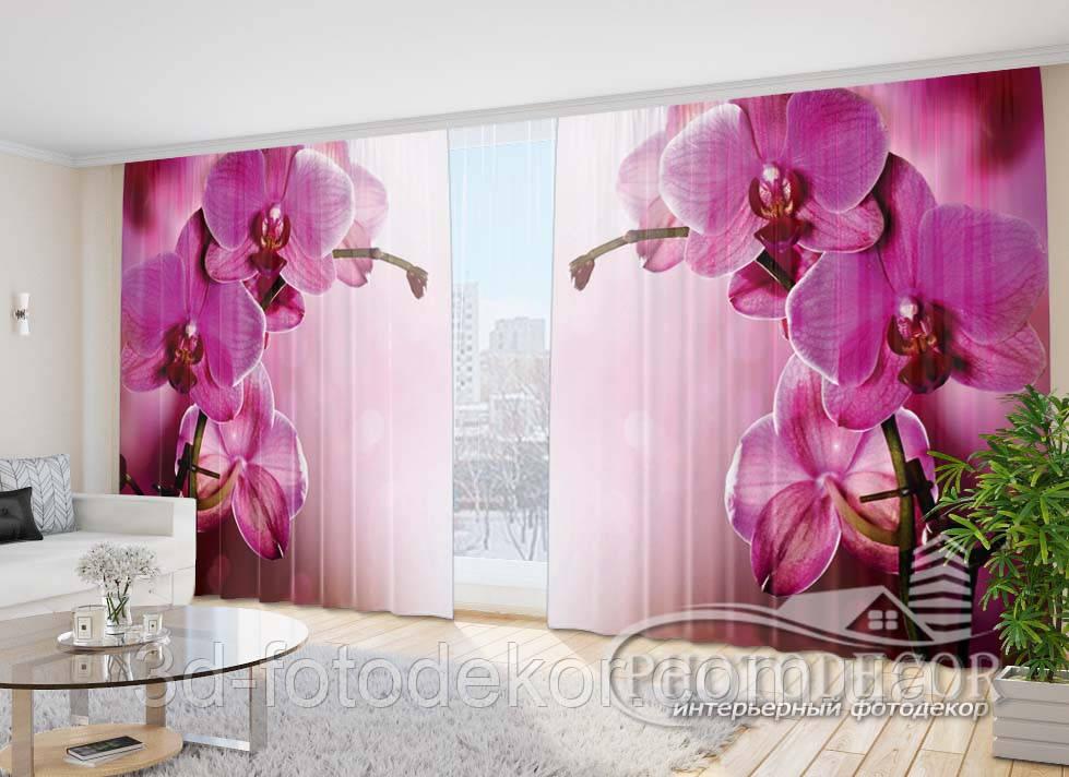 """3D Фото Шторы в зал """"Пурпурная орхидея"""" 2,7м*2,9м (2 полотна по 1,45м), тесьма - Интернет магазин """"3D - Фото интерьерный декор, Интерьерный Текстиль"""" в Броварах"""