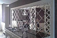 Зеркальная плитка купить недорого любые изделия из стекла зеркала