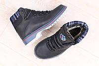 Ботинки мужские кожаные, зимние, на шнурках, черные, с вставками из нубука, на меху