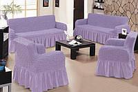 Комплект чехлов на диван и 2 кресла фиолетовый