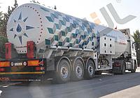 Автоцистерна OZGUL TREYLER GAZ TANKERİ для перевозки газа