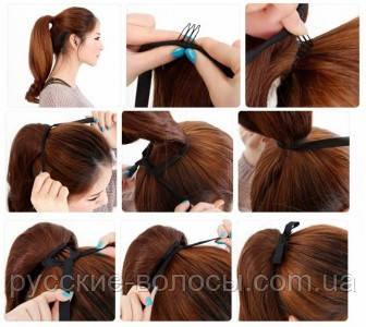 Что бы закрепить накладной хвост на ленте, нужно: шаг 1. Сделайте хвост из своих волос. шаг 2. При помощи ленты привяжите накладной хвост к своему хвосту в месте крепления резинкой. шаг 3. Сделайте бантик из ленты, к которой прикреплен хвост или обвяжите  место крепления хвоста прядкой своих волос.