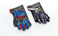 Мотоперчатки текстильные FOX M-4537-BKB (закр.пальцы, р-р M-XL)