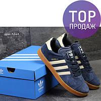 Мужские кроссовки Adidas Gazelle, темно-синие / кроссовки мужские Адидас Газель, замшевые, удобные, стильные