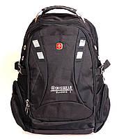 Рюкзак  SwissGear 9371 ортопедический c накидкой от дождя