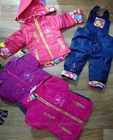 Зимний костюм для девочки 12-36 мес