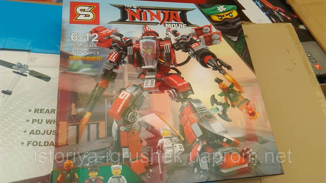 Конструктор SY 926 Ninja Ниндзя Ninjago Огненный робот Кая 737 дет
