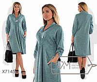 Платье  из трикотажа с драпировкой на груди и рукавах раз.48-54