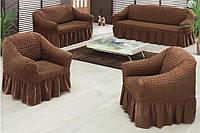 Комплект чехлов на диван и 2 кресла коричневый