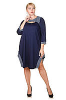Стильное платье размер плюс Ксанти темно-синий лапки (52-54)