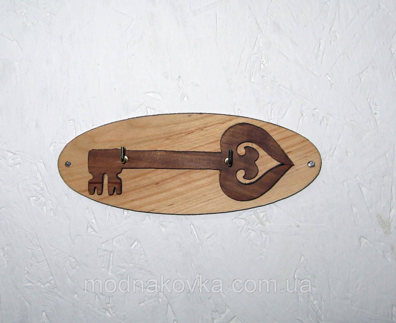 Ключница деревянная Ключик на 2 крючка