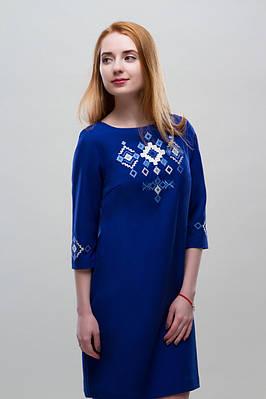 Плаття Леля (синє)