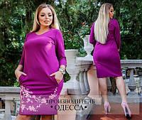 Платье женское 48+ арт 58397-56