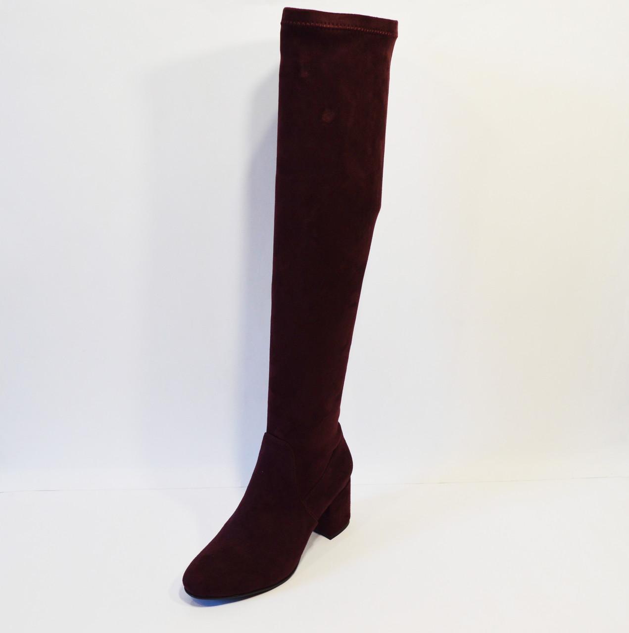Сапог-чулок женский бордовый Magnolya