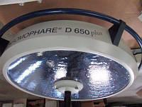 Операционная лампа BERTHOLD CHROMOPHARE D650 Plus