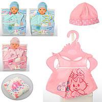 """Одежда для кукол Baby Born """"Baby Doll"""" (BLC200J-M-201F-I)"""