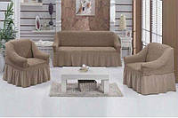 Комплект чехлов на диван и 2 кресла мокко