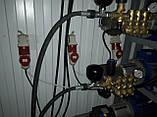 Апарат високого тиску Alliance 21/20 Fool , 200 бар / 1260 ч. л., фото 2