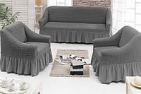 Комплект чехлов на диван и 2 кресла серый
