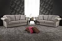 Диван Forma прямой комплекты мягкой мебели для гостиной