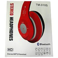 Наушники с микрофоном TM-010S BLUETOOTH беспроводные,складные