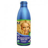 Косметическое кокосовое масло Parachute, 100мл, 100% оригинал!!!