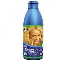Косметична кокосова олія Parachute для догляду за волоссям і тілом 200мл 100% оригинал!!!