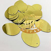 Пайетки капля, цвет Gold 38х28 мм, 100шт