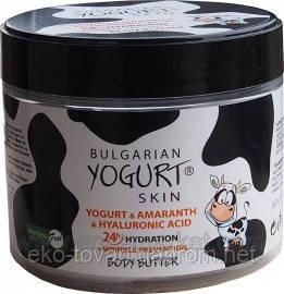 Масло для тела с молоком, маслом амаранта и гиалуроновой кислотой 300 мл Arsy Cosmetics