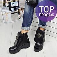 Женские низкие ботинки на шнуровке, черного цвета / полусапоги женские кожаные, на байке, на молнии, модные