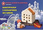 """Керамический конструктор """"Парикмахерская"""", фото 3"""