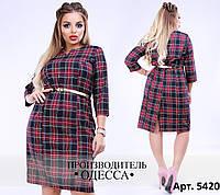 Стильное женское платье костюмная ткань+шерсть  размеры:  48-50 52-54 54-56