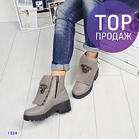Женские низкие ботинки на шнуровке, кварцевого цвета / полусапоги женские кожаные, на байке, на молнии, модные