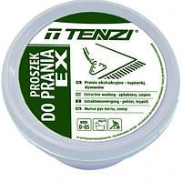 Стиральный порошок для ковров и обивки 3кг EX Tenzi