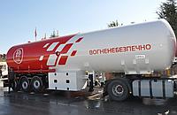 Автоцистерна OZGUL Gazovoz для перевозки газа