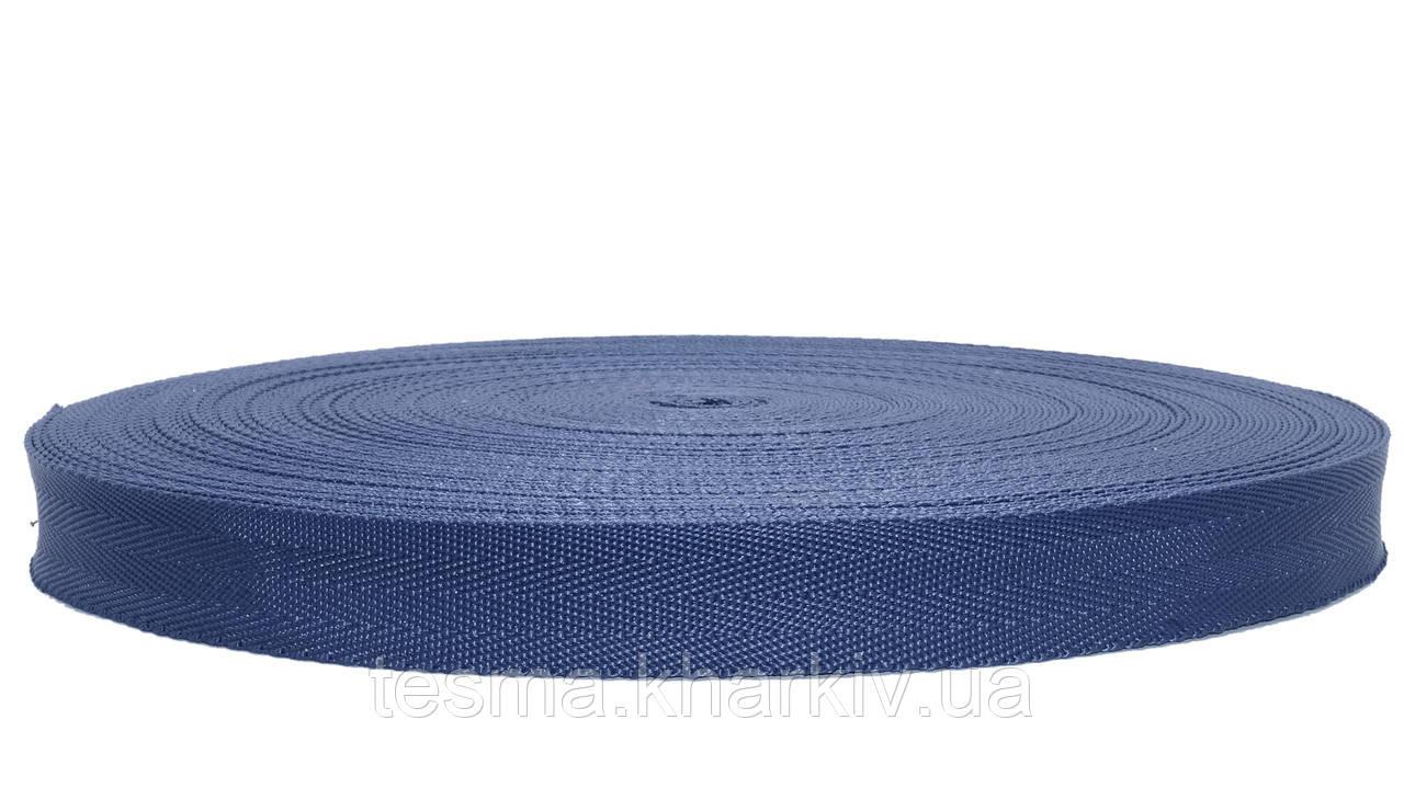 Лента ременная стропа сумочная 25 мм Ёлочка Тёмно синий