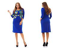 Женское модное платье MIDI больших размеров №960 (р. 48-62)