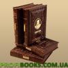 Библиотека историческое наследие (6 томов)