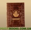Серия: Историческое наследие( 6 книг)