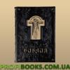 Библия с гравюрами Доре (крест)