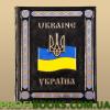 Украина (подарочная в коже)