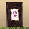 Библиотека великих писателей(27 томов)