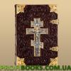 Острожская библия (Острозька бiблiя)