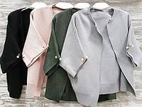 Кофта женская шерстяная с карманами и украшением бижутерией на рукавах 2009