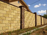 Декоративный блок Силта-Брик (для забора) колотый желтый