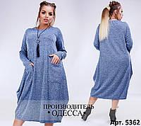 Осеннее женское платье плотный трикотаж размеры: 48-56