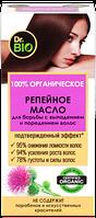 100% органическое репейное масло Dr. Bio (Доктор Био)